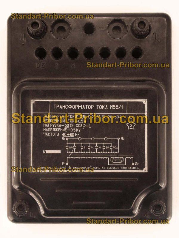 И55/1 трансформатор тока - изображение 2