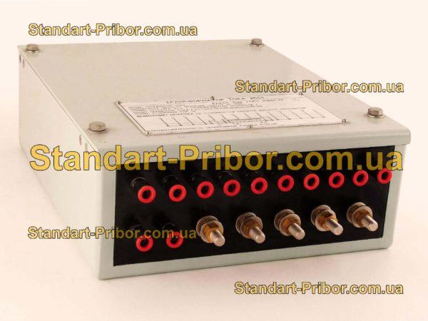И561 трансформатор тока - фотография 1