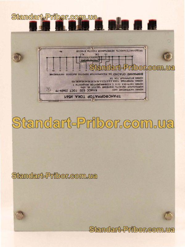 И561 трансформатор тока - изображение 5