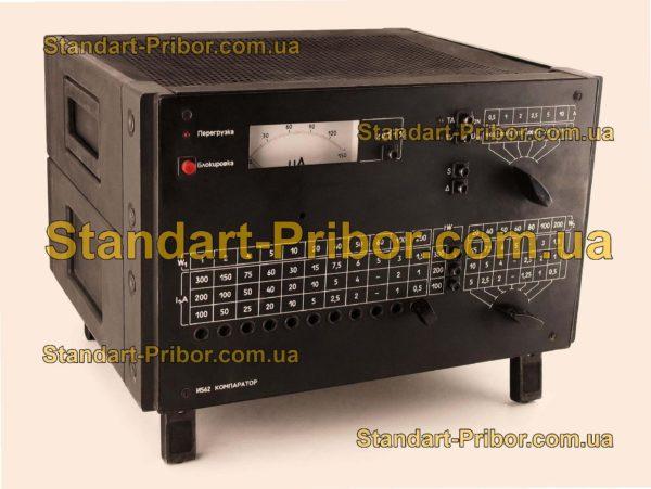 И562 компаратор - фотография 1