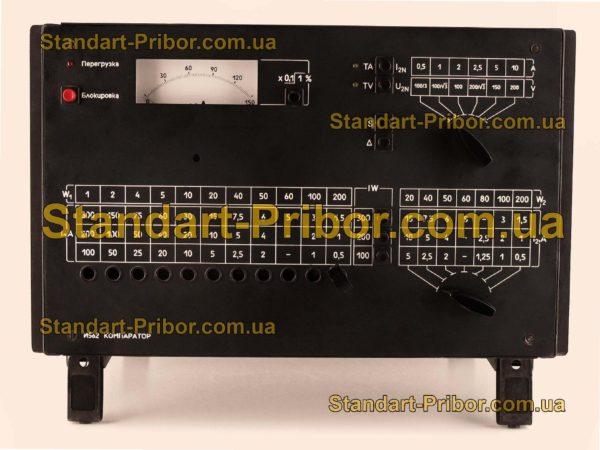 И562 компаратор - изображение 2