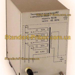 И57 трансформатор тока - фотография 1