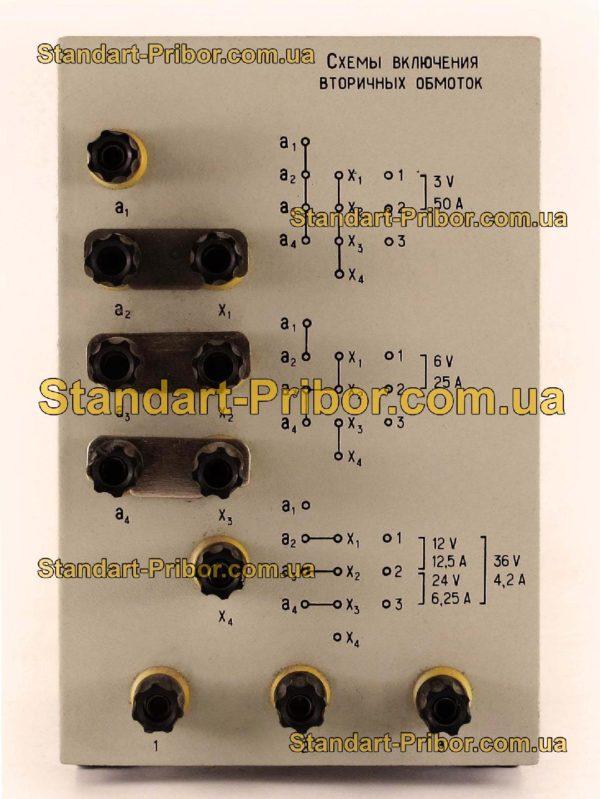 И57 трансформатор тока - фотография 4
