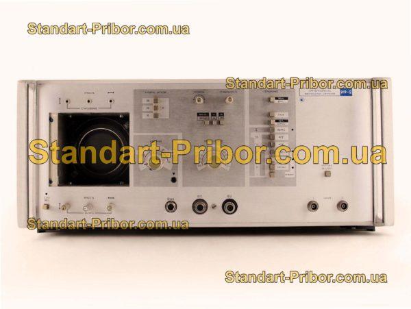 И9-2 преобразователь сигналов - фото 3