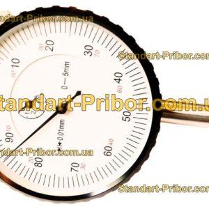 ИЧ-05 (ИЧ-5) индикатор часового типа - фотография 1
