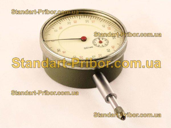 ИЧ-10 0.01 индикатор часового типа - фотография 1