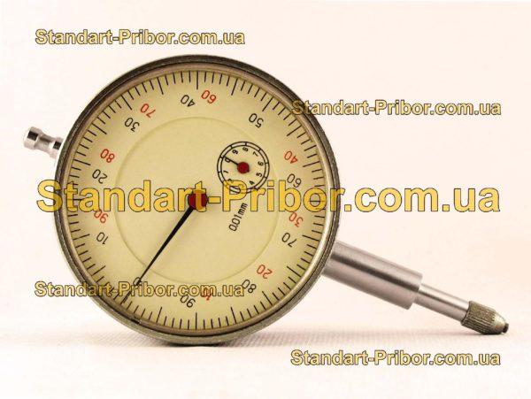 ИЧ-10 0.01 индикатор часового типа - фотография 4