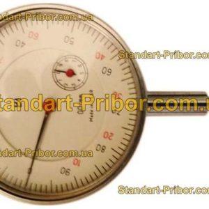 ИЧ-10 МН индикатор часового типа - фотография 1