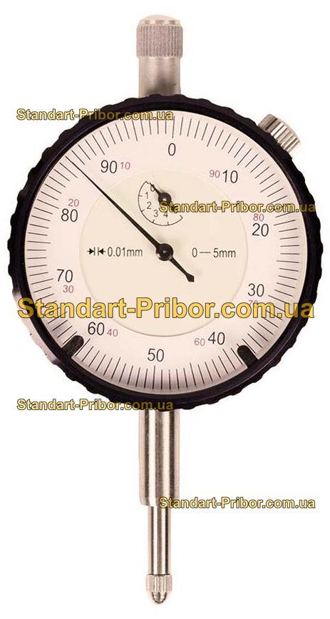 ИЧ-25 0.01 индикатор часового типа - фотография 1