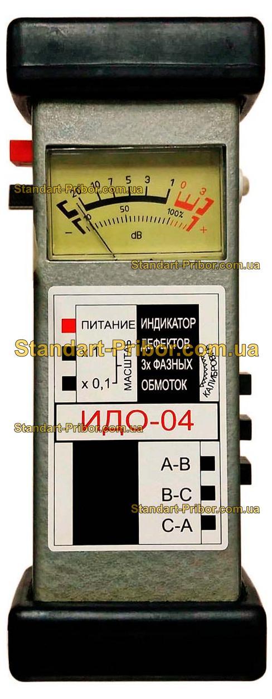 ИДО-04 индикатор дефектов обмотки - фотография 1
