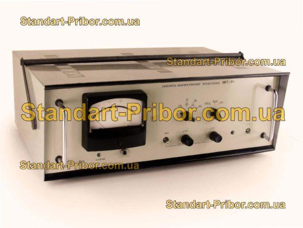 ИКТ-1М измеритель калориметрический - фотография 1
