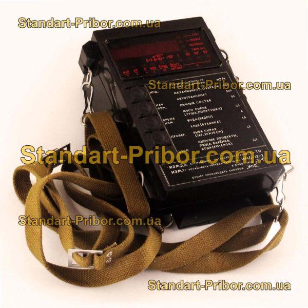 ИМД-12 дозиметр, радиометр - изображение 8
