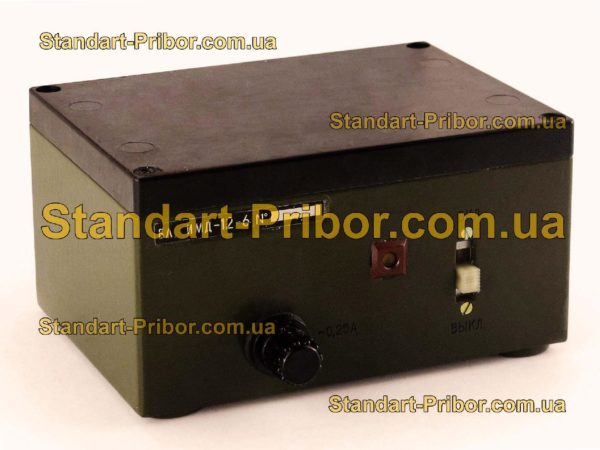 ИМД-12 дозиметр, радиометр - фото 9