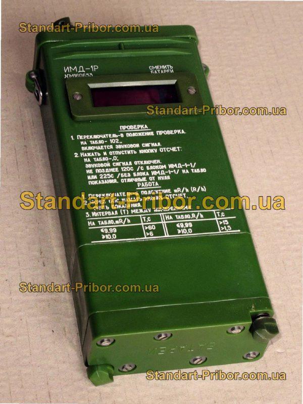 ИМД-1Р дозиметр, радиометр - фотография 1