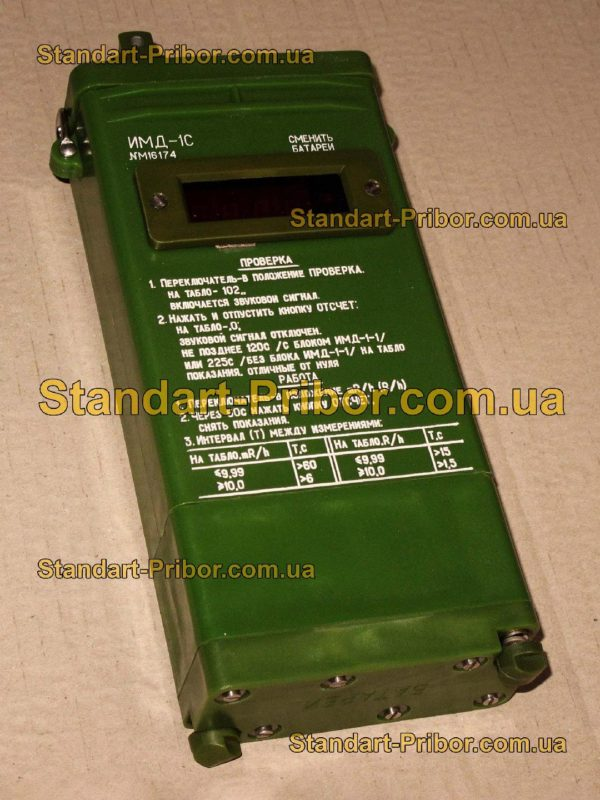 ИМД-1С дозиметр, радиометр - фотография 1