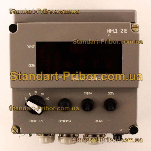 ИМД-21Б дозиметр, радиометр - фотография 10