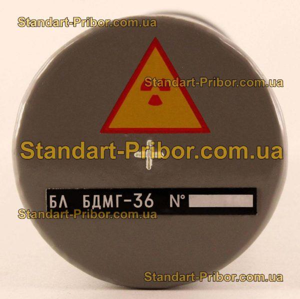 ИМД-21Б дозиметр, радиометр - фотография 7