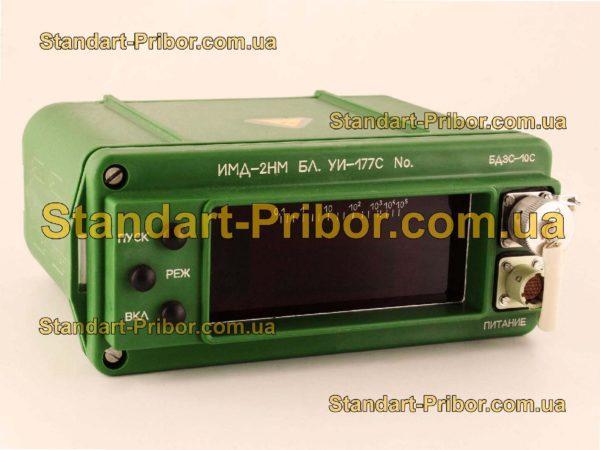 ИМД-2НМ дозиметр, радиометр - фотография 4