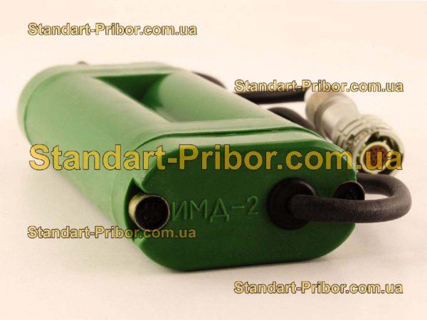 ИМД-2НМ дозиметр, радиометр - фото 6