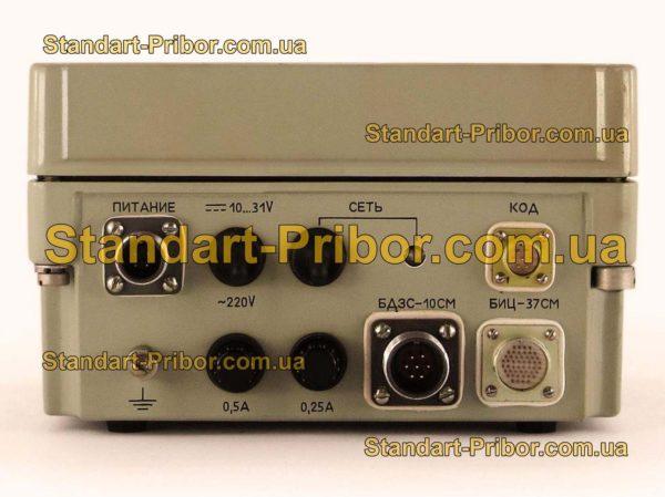 ИМД-2С дозиметр, радиометр - изображение 5