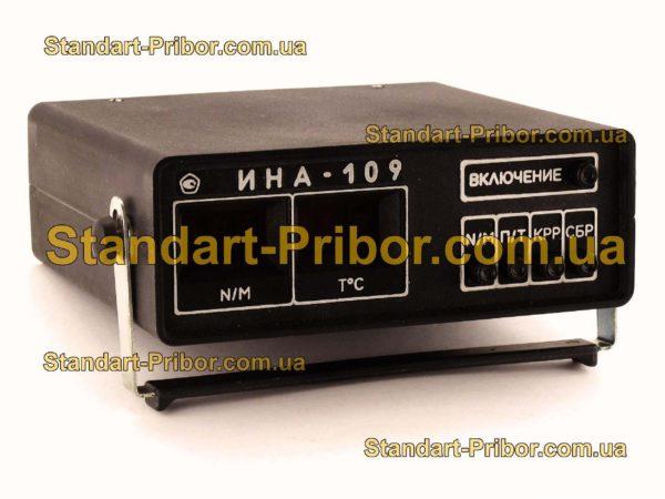ИНА-109 измеритель непрозрачности отработанных газов автомобилей - фото 3
