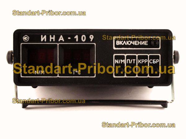 ИНА-109 измеритель непрозрачности отработанных газов автомобилей - фотография 4
