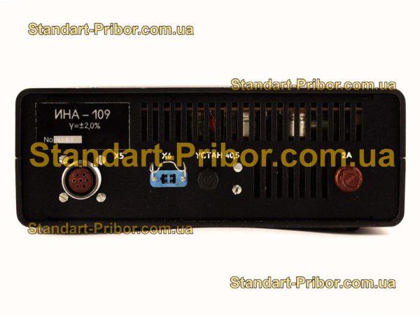 ИНА-109 измеритель непрозрачности отработанных газов автомобилей - фото 6