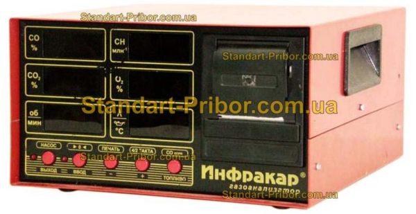 Инфракар 5М-2.01 газоанализатор - фотография 1