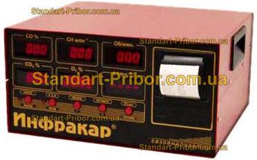 Инфракар 5М-2.02 газоанализатор - фотография 1