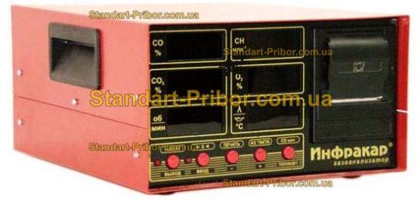 Инфракар 5М-2Т.01 газоанализатор - фотография 1