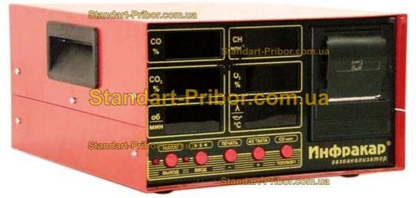 Инфракар 5М-2Т.02 газоанализатор - фотография 1