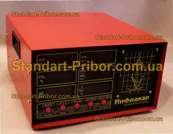 Инфракар 5М-3.01 газоанализатор - фотография 1