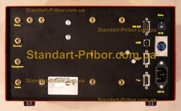 Инфракар 5М-3.01 газоанализатор - изображение 5