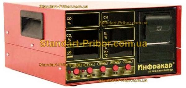 Инфракар 5М-3.02 газоанализатор - фотография 1