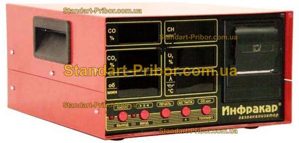 Инфракар 5М-3Т.01 газоанализатор - фотография 1