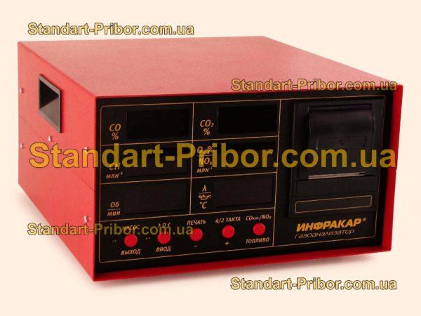 Инфракар 5М-3Т.02 газоанализатор - фотография 1