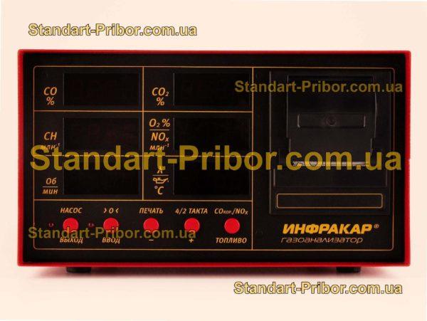 Инфракар 5М-3Т.02 газоанализатор - изображение 2