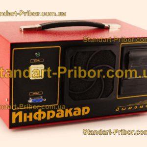 Инфракар Д 1-3.02 дымомер - фотография 1