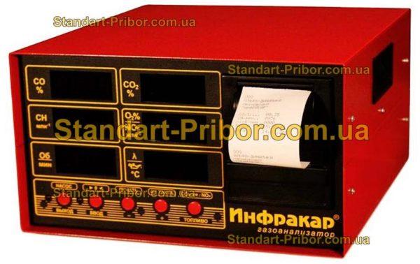 Инфракар М-1.02 газоанализатор - фотография 1