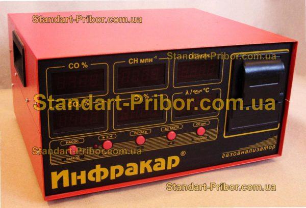 Инфракар М-2Т.02 газоанализатор - фотография 1