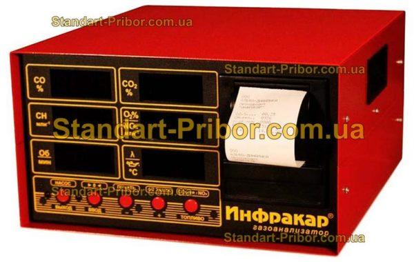 Инфракар М-3.02 газоанализатор - фотография 1