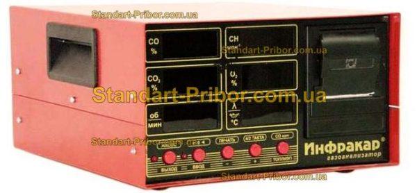 Инфракар М-3Т.02 газоанализатор - фотография 1