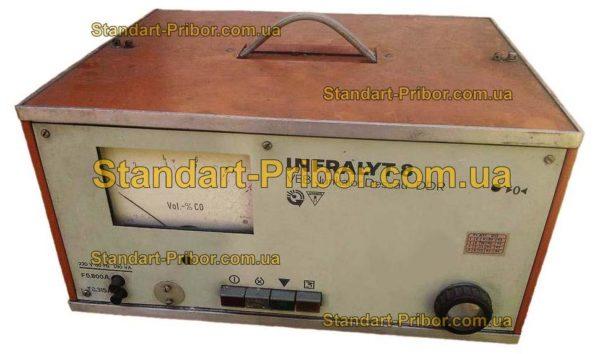 INFRALYT-8 газоанализатор - фотография 1