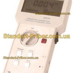 ИПЭП-1 измеритель параметров электростатического поля - фотография 1
