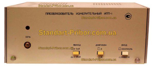 ИПП-1 дозиметр, радиометр - фотография 1