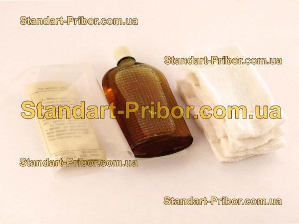 ИПП-8 пакет противохимический - фотография 1
