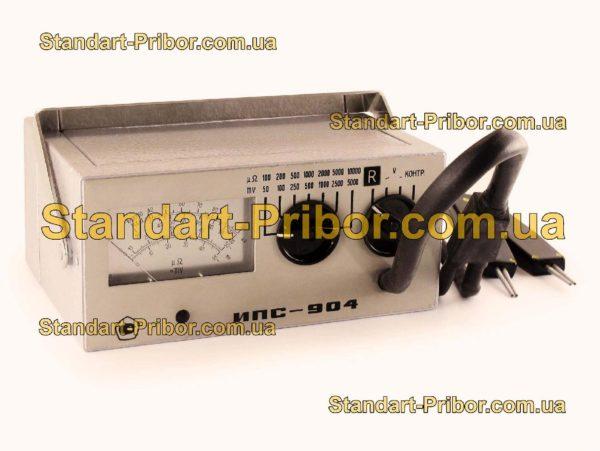 ИПС-904А мультиметр - фотография 1