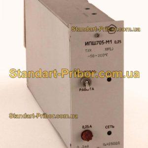 ИПШ705-М1 преобразователь измерительный - фотография 1
