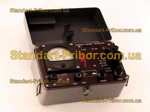 ИР-3 испытатель разрядников - фотография 1