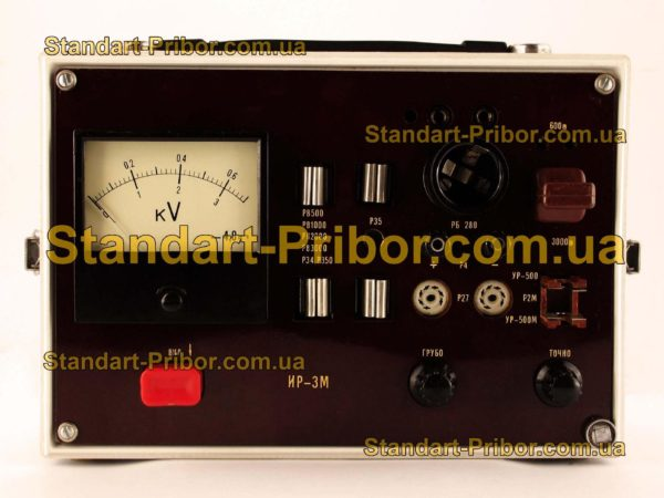 ИР-3М испытатель разрядников - фото 3